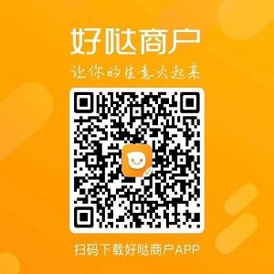 微信图片_20200325082016.jpg